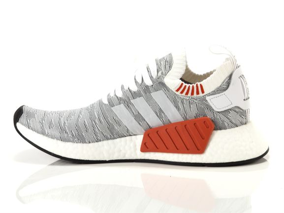 premium selection e6baf 1bb7b NMD R2 Pk